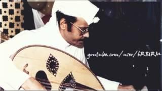 طلال مداح - خلني امر | جلسة سلطنة