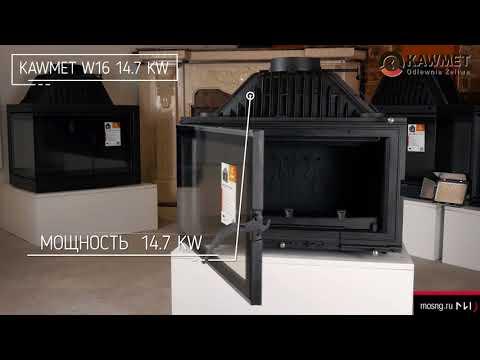 Дровяная топка KawMet W16. Видео 1