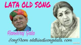 Download Dum bhar jo udhar Lata old song MP3 song and Music Video