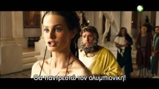 Ο ΑΣΤΕΡΙΞ ΣΤΟΥΣ ΟΛΥΜΠΙΑΚΟΥΣ ΑΓΩΝΕΣ (ASTERIX AT THE OLYMPIC GAMES) - trailer