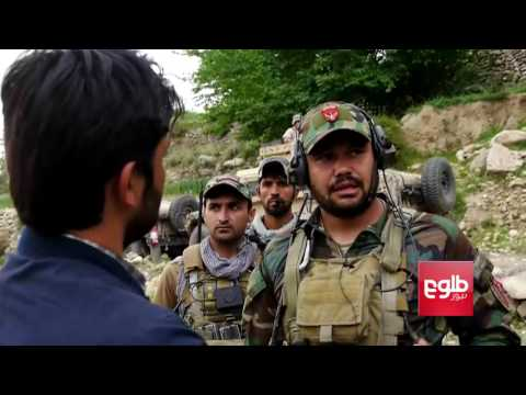 TOLOnews gets access to MOAB bomb site in Nangarhar