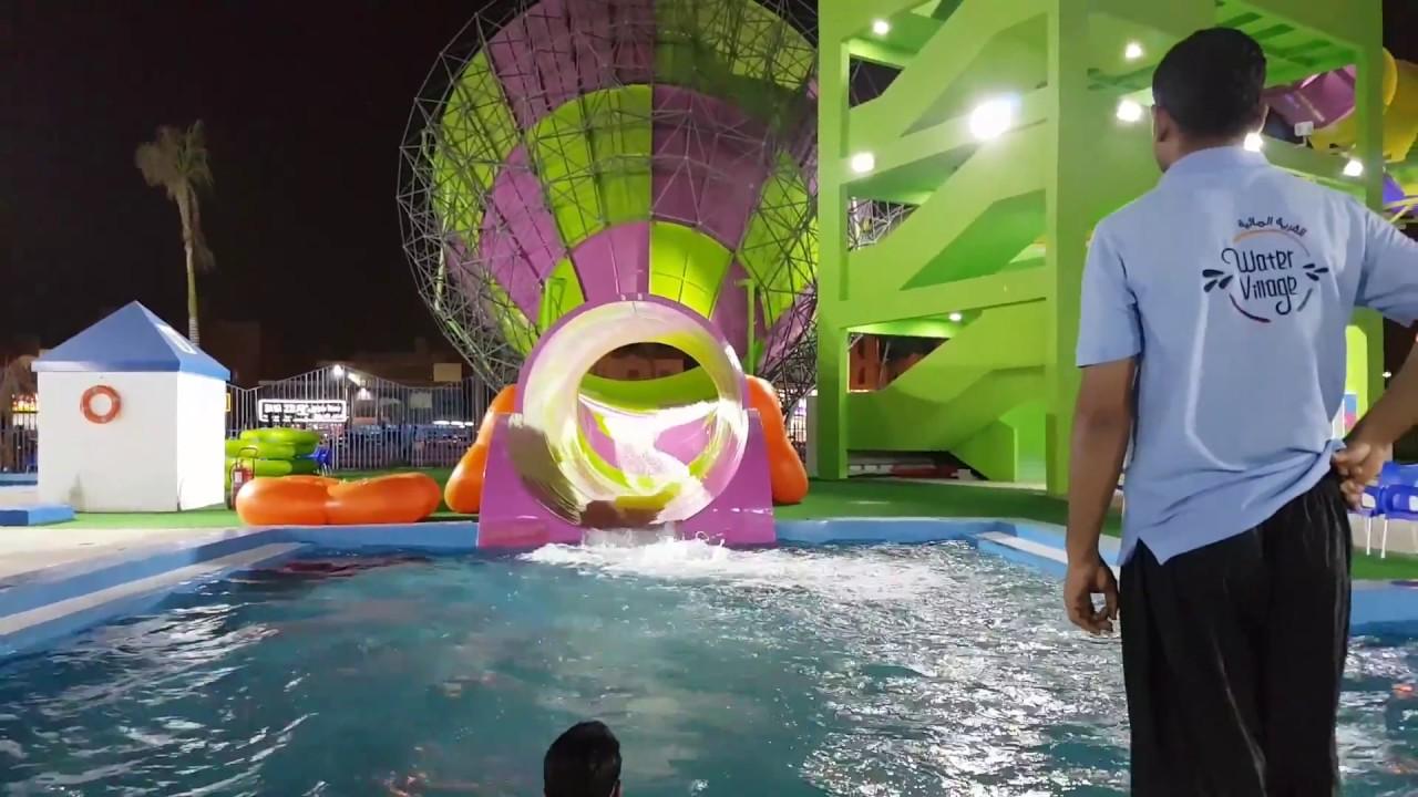 Kids Sliding In Tornado Slide At Water Village Jeddah Youtube