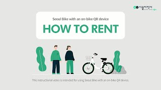 Seoul bike - how to rent썸네일