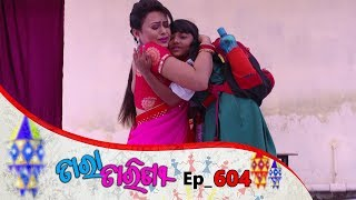Tara Tarini | Full Ep 604 | 14th Oct 2019 | Odia Serial – TarangTV