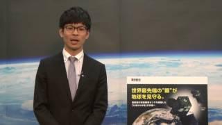 2016年11月1日(火)15時20分~18時18分(日本時間)に「ひまわり9号」...
