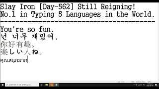 Slay Iron,Day-562,Typing,Type,…