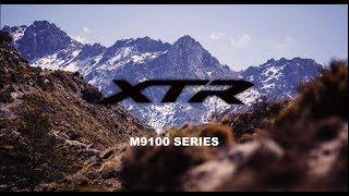 XTR M9100 12 velovcidades Explicación en detalle!!! Modelo 2019