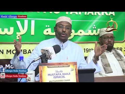 MUXAADARO CUSUB 2017 # Guda balaarnida islaamka - شمولية الاسلام - Sh Mustafe Xaaji ismaaciil