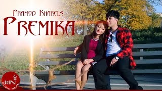 Premika - Pramod Kharel | New Nepali Classical/Adhunik Song 2016/2072 | Sitara Music