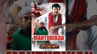 Manthrikan