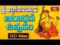 Sri Thyagaraja Swamy Aradhana Utsavam in Thiruvaiyaru Tamil Nadu || Bhakthi TV