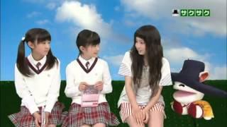 ゲスト:菊地最愛、水野由結.