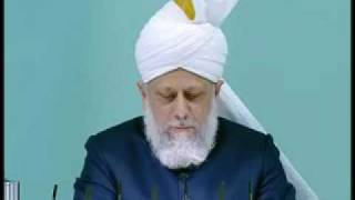 Friday Sermon : 27th November 2009 - Part 5 (Urdu)