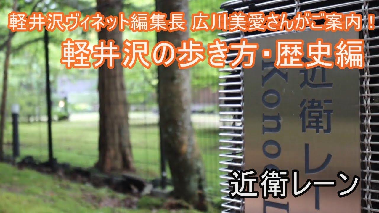 落葉松の並木が美しい歴史の小径