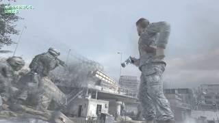 【U.S. ARMY RANGER/米国歩兵連隊】CALL OF DUTY 2 MODERN WARFARE「チームプレイヤー」