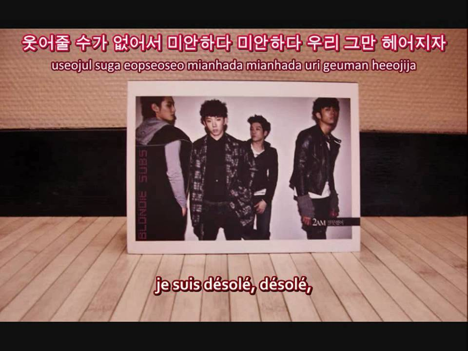 2am-sorry-i-can-t-smile-for-you-rom-hangul-lyrics-french-subs-vostfr-blondiesubs