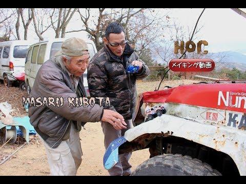 HIROSHIMA OUTDOOR'S CLUB 【メイキング動画】