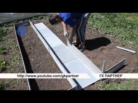 видео: Монтаж грядки из асбестоцементного плоского шифера. Грядка своими рукам или как сделать грядку.