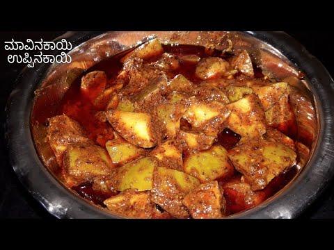 Nimbekai Uppina Kai Lemon Pickle Karnataka Recipes