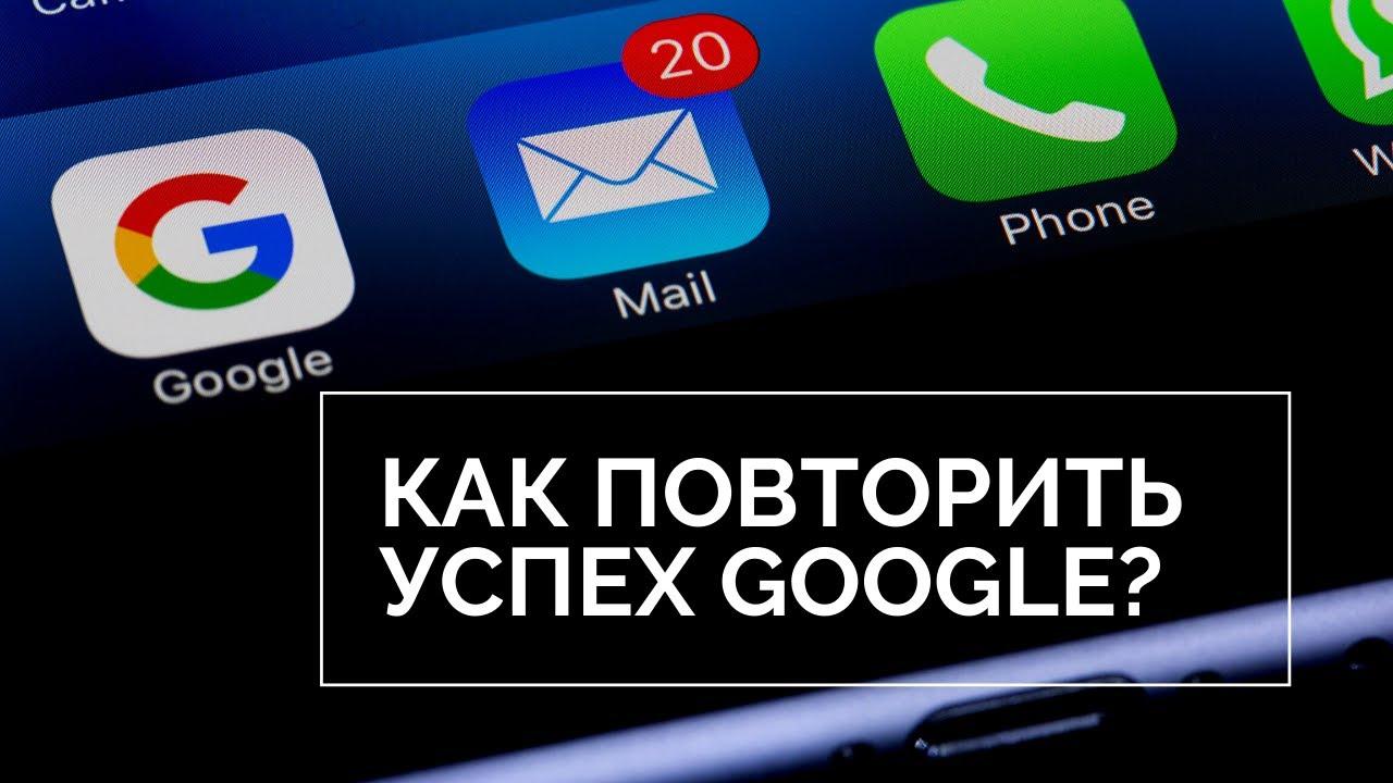 Работа в компании гугл удаленная вакансии дизайнеры фриланс москва