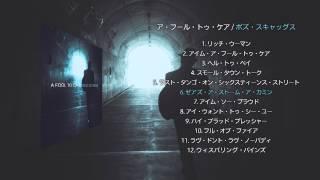 2015.03.25発売 Boz Scaggs Newアルバム『A FOOL TO CARE』 ¥2300+税/...
