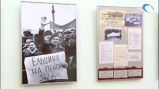 В библиотеках Читай города начали работать планшетные выставки