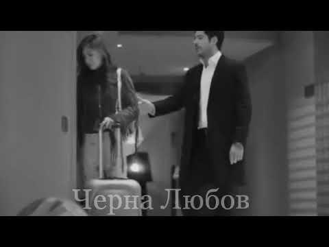 Kemal & Nihan/•Impossible•/