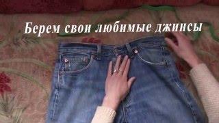 видео Таблица размеров мужских брюк и штанов
