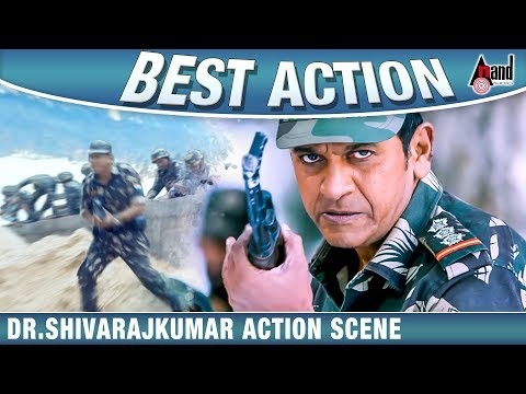 Dr.Shivarajkumar Action Scene Mass Leader Movie | Vijay Raghavendra, Gururaj Jageesh