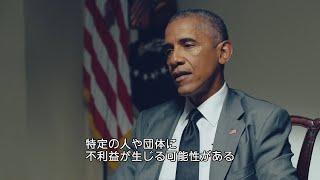 自律走行車が走る世界では | バラク・オバマ×伊藤穰一 |  Ep7 | WIRED.jp