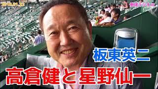 ミスターベースボールで中日の監督を演じたのが高倉健さん.