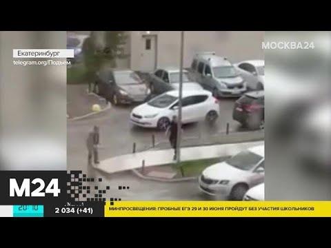 Число жертв урагана в Свердловской области возросло до трех - Москва 24