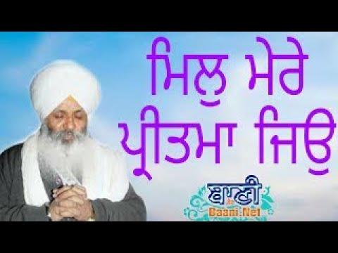 D-Live-Bhai-Guriqbal-Singh-Ji-Bibi-Kaulan-Ji-From-Amritsar-Punjab-10-July-2020
