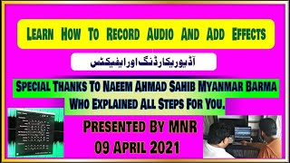 How To Record Audio/Poem/Vocal/ & How To Add Audio Effects (Using Yamaha Mixer & Wavepad Naeem Ahmad