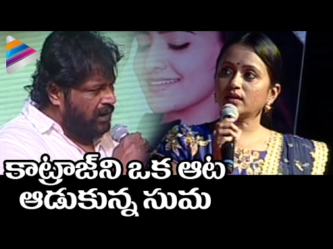 Anchor Suma and Supreeth Funny Conversation | Show Time Telugu Movie Audio Launch | MM Keeravani