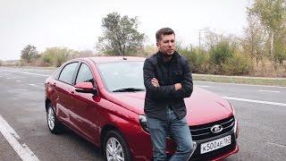Анти-Тестдрайв Lada Vesta.  Anton Avtoman.