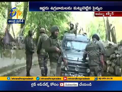 2 militants killed in Pulwama