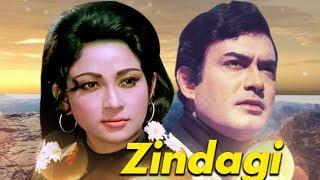 Zindagi | Full Hindi Movie | Sanjeev Kumar, Mala Sinha, Vinod Mehra | HD