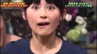 『踊るさんま御殿』で相武紗季ちゃんが披露したひどすぎるニワトリのモ...