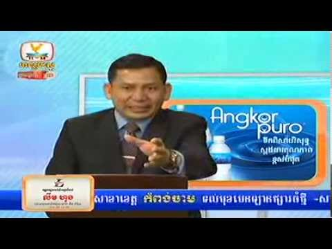 ទូកក្តាមប្រៃ  Khmer News HDTV 10-11-2014