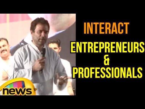 Rahul Gandi interact with entrepreneurs & professionals in Vadodara   Mango News