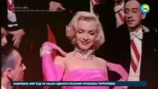 Секс символ XX века  мир вспоминает Мэрилин Монро