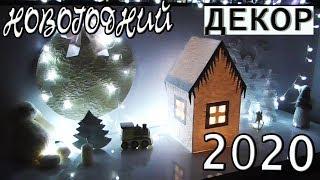 НОВОГОДНИЕ ИДЕИ из ПОТОЛОЧНЫХ плиток своими руками Новогодний декор комнаты