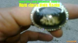 Batu cincin Bulu Macan Lafadz Allah, Lafadz Muhammad, Angka 5 ( Rp.1 Miliar )