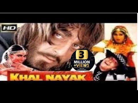 Download khalnayak (HD) 1993 movie || sanjay dutt || jakie shrof || hindi movie
