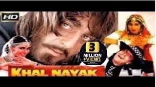 khalnayak (HD) 1993 movie || sanjay dutt || jakie shrof || hindi movie Thumb