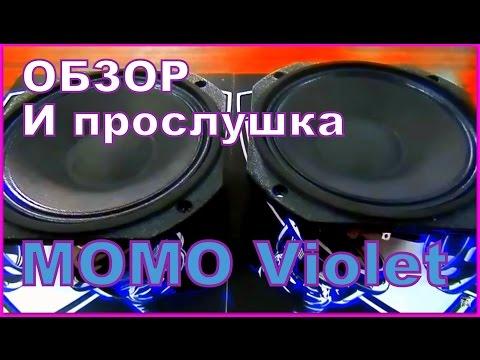 Фиолетки МОМО   ОБЗОР и ПРОСЛУШКА Fioletki MOMO REVIEW and wiretapping без регистрации и смс