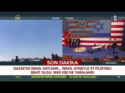 Tel Aviv'den Kudüs'e taşınan ABD Büyükelçiliği'nin açılış töreninden ilk görüntüler