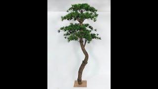 고급형 인조 소나무 - 고퀄리티 인조나무 주문제작 (꼬…