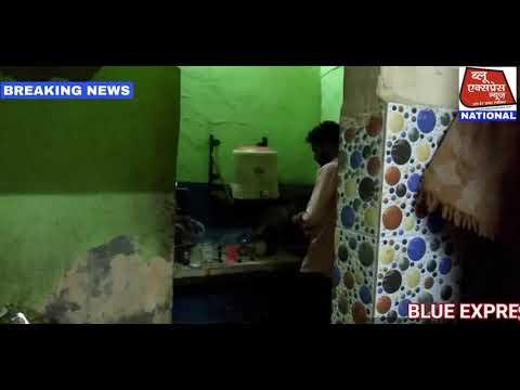 ब्लू एक्सप्रेस न्यूज़ मेरठ टी पी नगर थाने क्षेत्र में चल रहा है अवैध शराब का कारोबार